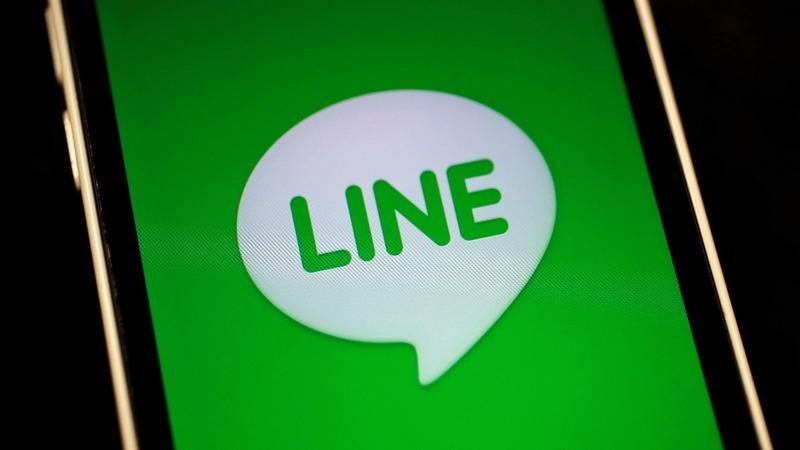 Line's IPO price values it at $6.6 billion