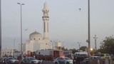 Bomb blasts across three Saudi cities