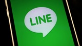 'Line' set to trade in year's biggest tech IPO