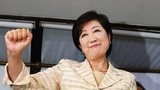 Tokyo elects its first female governor
