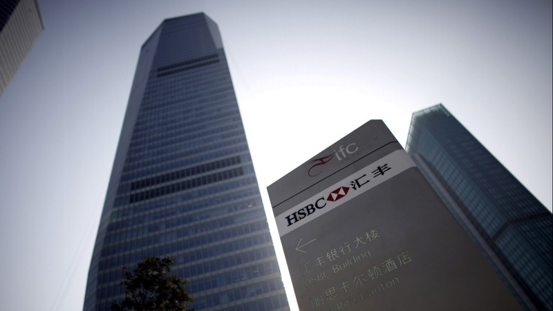 HSBC $25bln buy-back after profits tumble