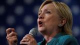 VERBATIM: Trump comment incites violence -Clinton