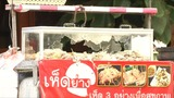 Deadly explosions rip through Thai resort town