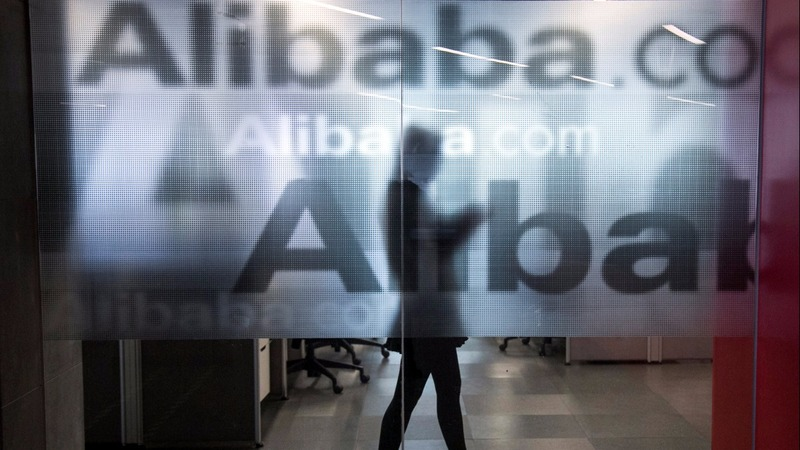 Alibaba's earnings beyond the bottom line