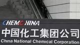 Multi-billion ChemChina deals moves a step closer