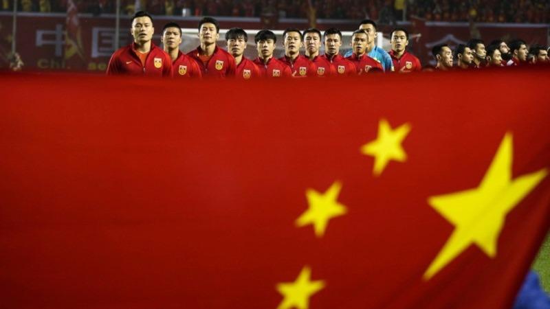 China's soccer dream gets a rude awakening