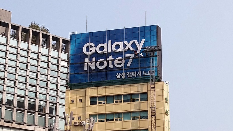 Nerves rattled as Samsung enters review season