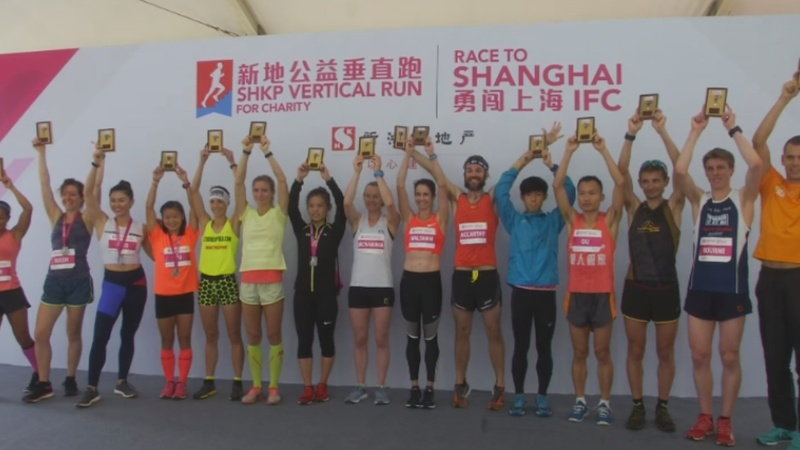 INSIGHT: Shanghai runners compete in vertical race