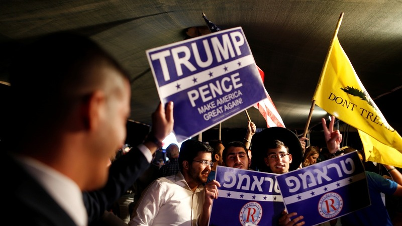 Trump fans rally in Jerusalem's Old City