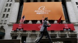 Alibaba shares breakdown despite strong results