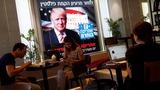 Trump win divides Israelis, Palestinians