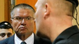 Russian minister arrested, fired over bribe