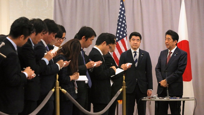 Trump meets Japan's Abe in NYC