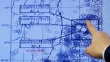 Japan's Fukushima rocked by quake and tsunami