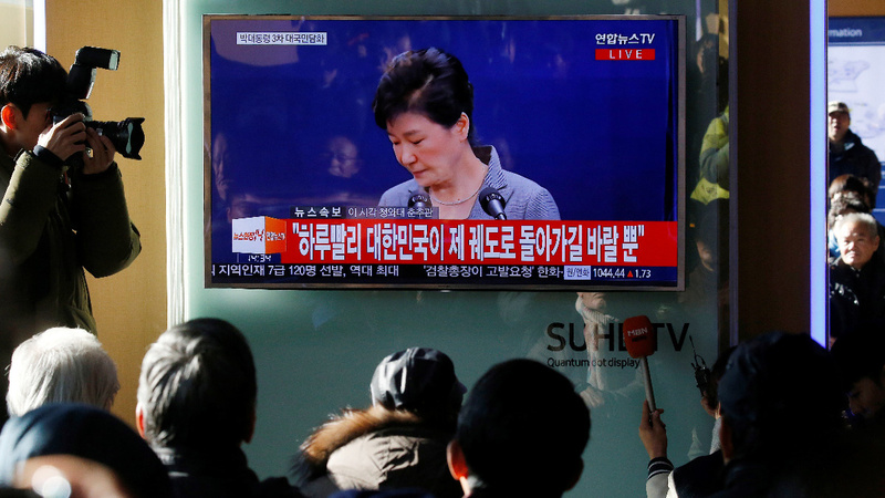 Lawmakers vow to impeach South Korea's president