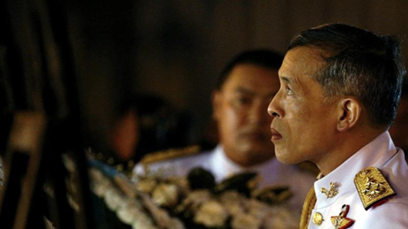 Parliament invites new Thai King
