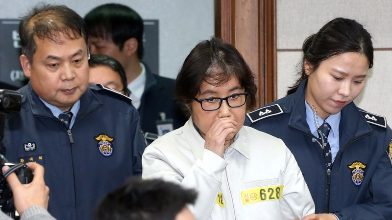 Woman at center of S. Korean scandal faces court