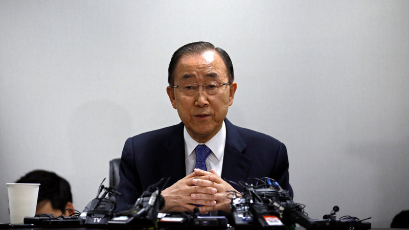 Ban Ki-moon drops out of S. Korean leadership race