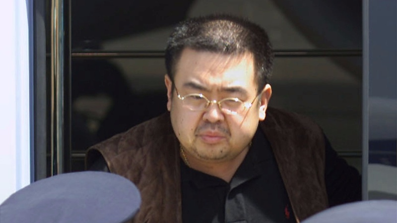 Woman arrested over the murder of Kim Jong Nam