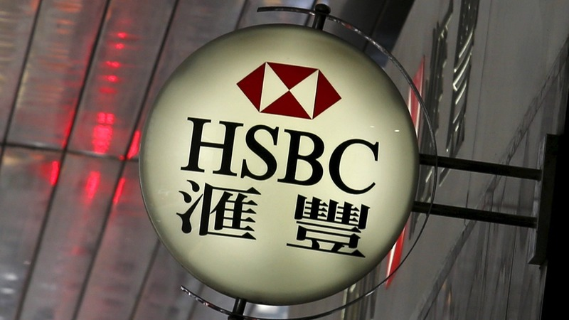 One-off costs eat into HSBC's 2016 profits