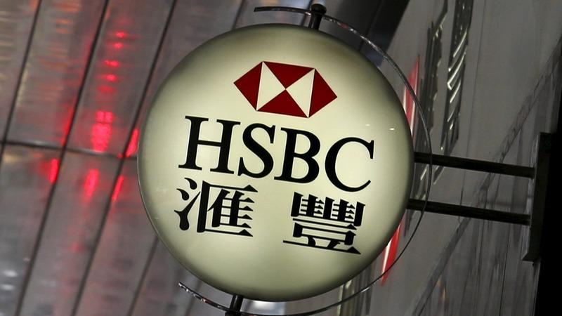One-off costs eat into HSBC's 2016 profits