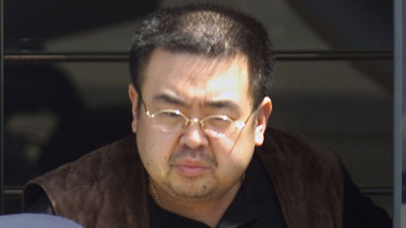 Chemical weapon killed Kim Jong Nam: Malaysia