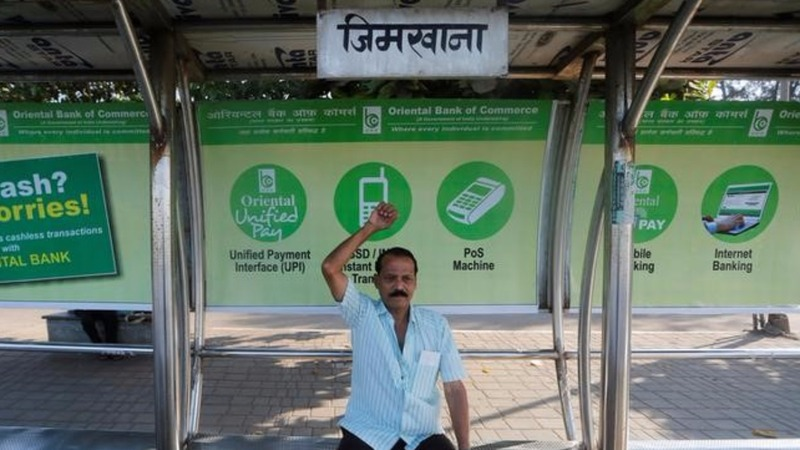 India's e-wallets step up against state-backed rivals