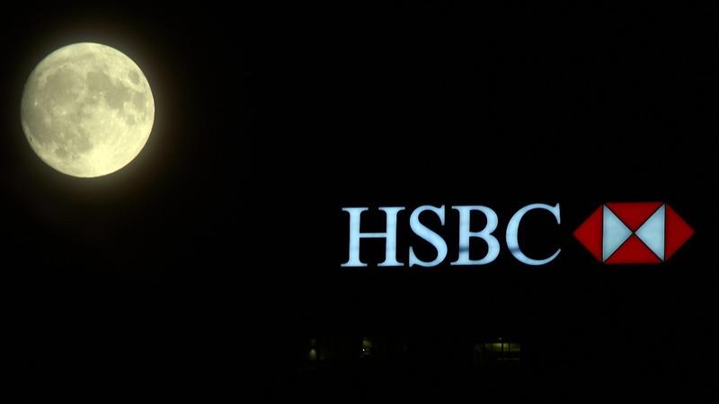 HSBC unveils ten gender-neutral titles for customers