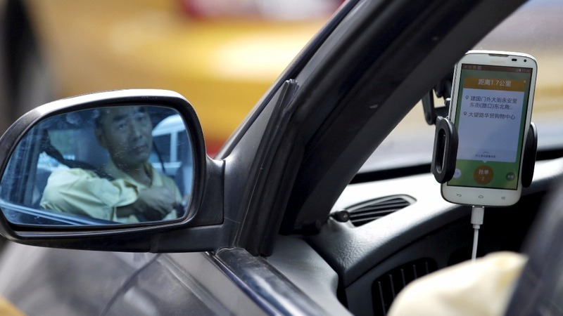 Tech hype drives Didi Chuxing to $50 bln valuation