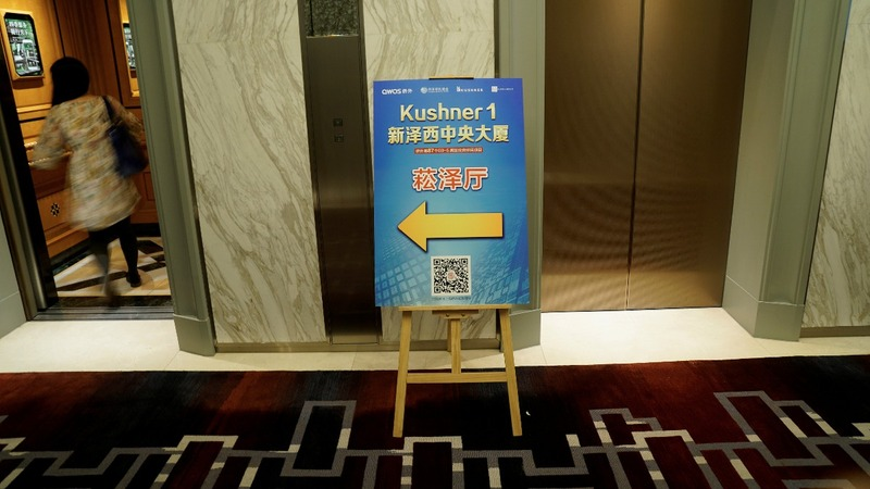 Reporters barred from Kushner Companies' event in China