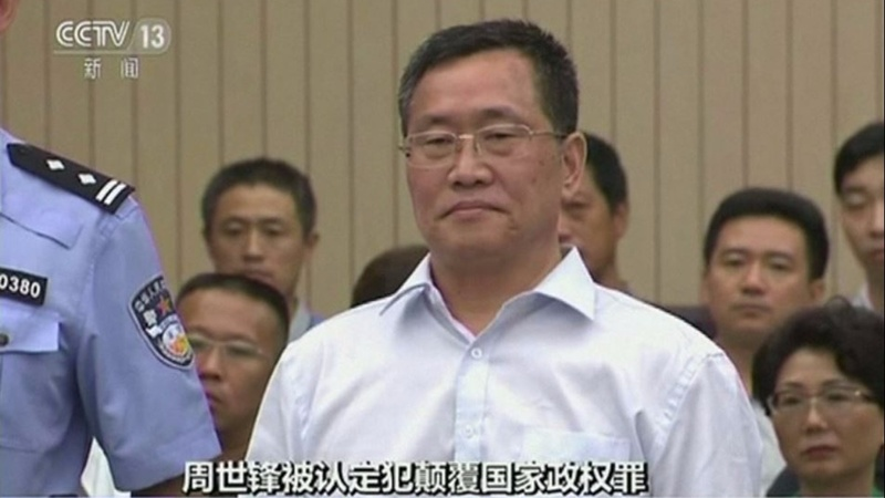 China TV airs human rights lawyer 'confession'