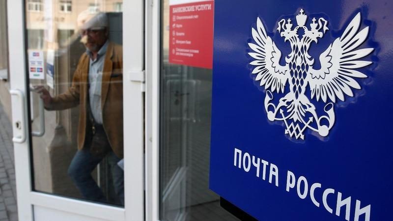 Wannacry hits Russian postal service