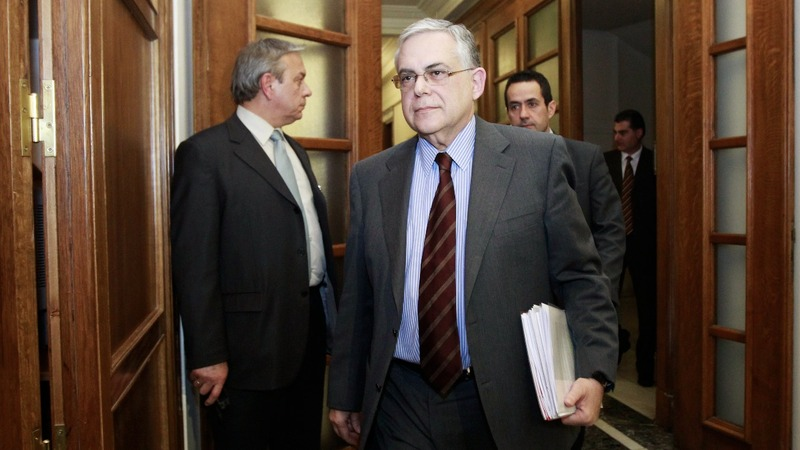 Former Greek PM injured in car blast