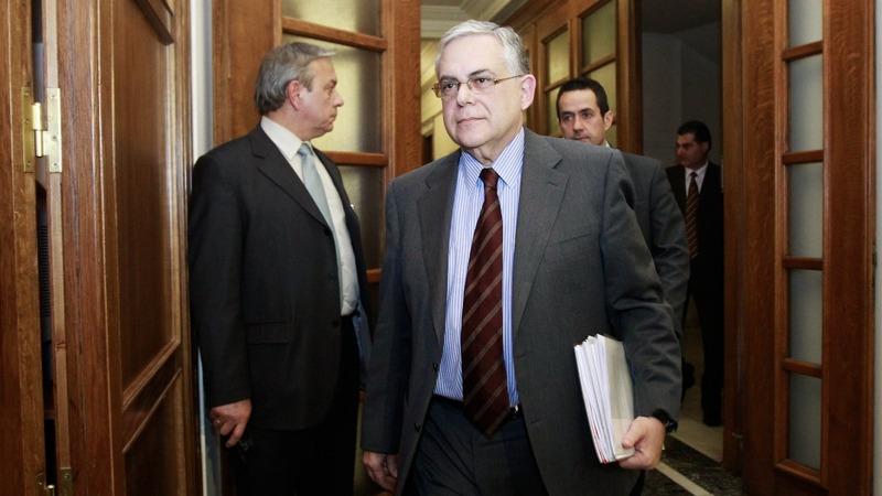 Former Greek PM injured in car blast