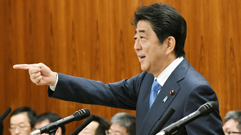 Japan passes controversial new anti-terror law