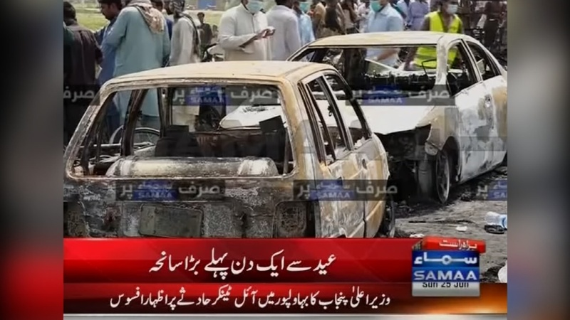 Scores killed in Pakistan oil tanker blast