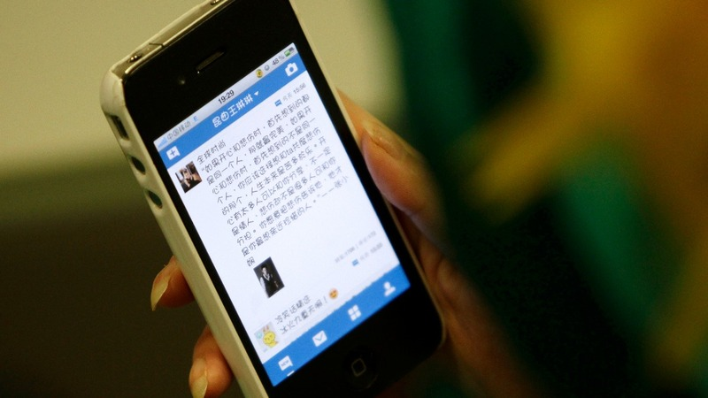 China casts even wider net on internet censorship
