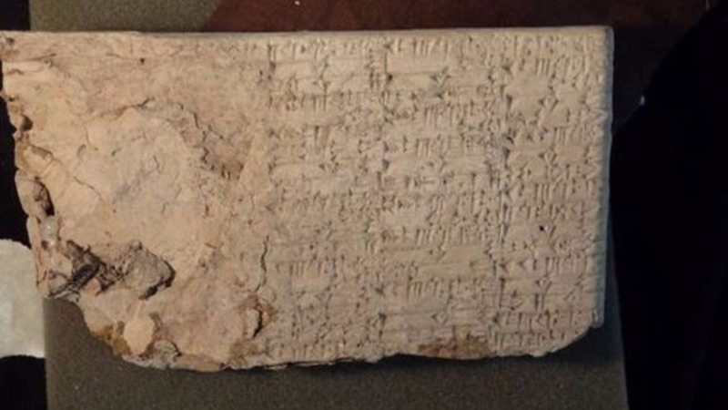 Hobby Lobby settles in antiquities smuggling probe