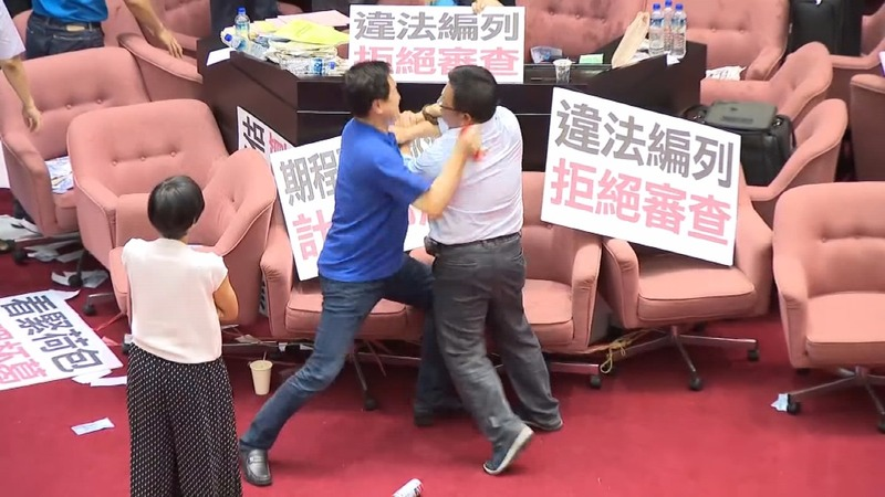 INSIGHT: Taiwan lawmakers brawl over budget