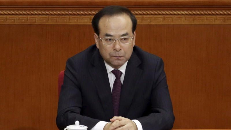China leadership contender under investigation say sources