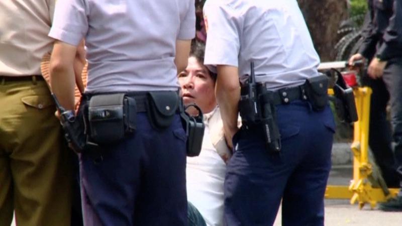 Swordsman targets Taiwan presidential palace
