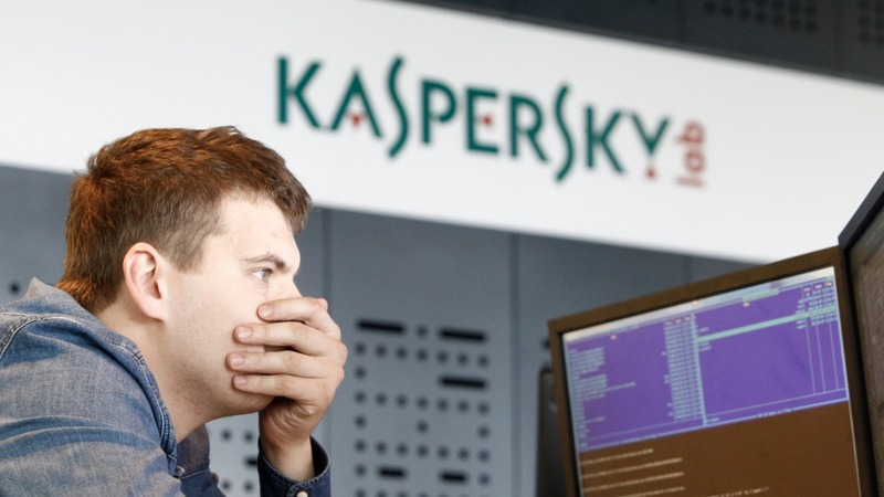 White House orders purge of Kaspersky products
