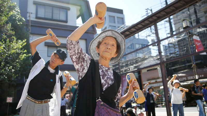 INSIGHT: Japan exercises on Respect for the Aged Day