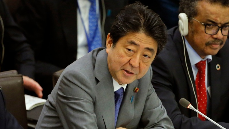 Japan prepares for snap election announcement