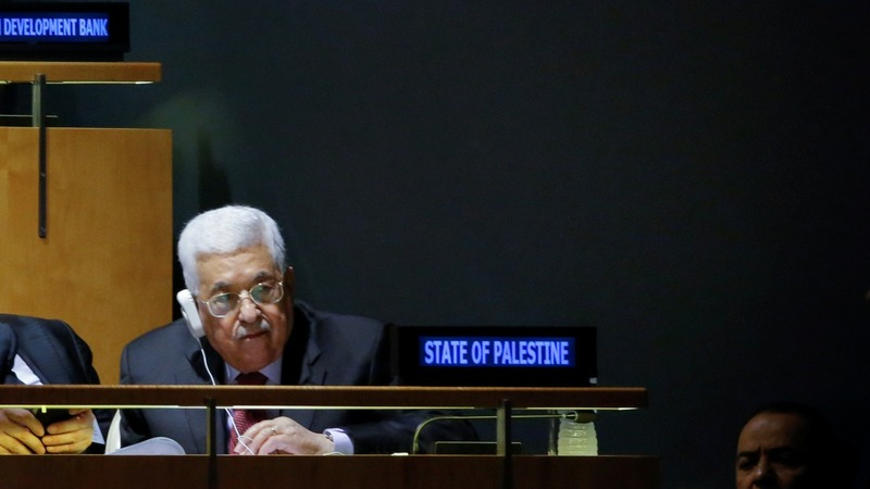 Interpol approves State of Palestine membership
