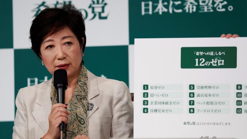 Tokyo governor Koike unveils new party manifesto