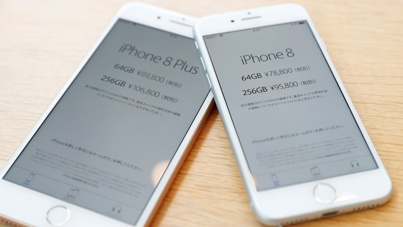 Apple shares fall on staggered iphone release dates