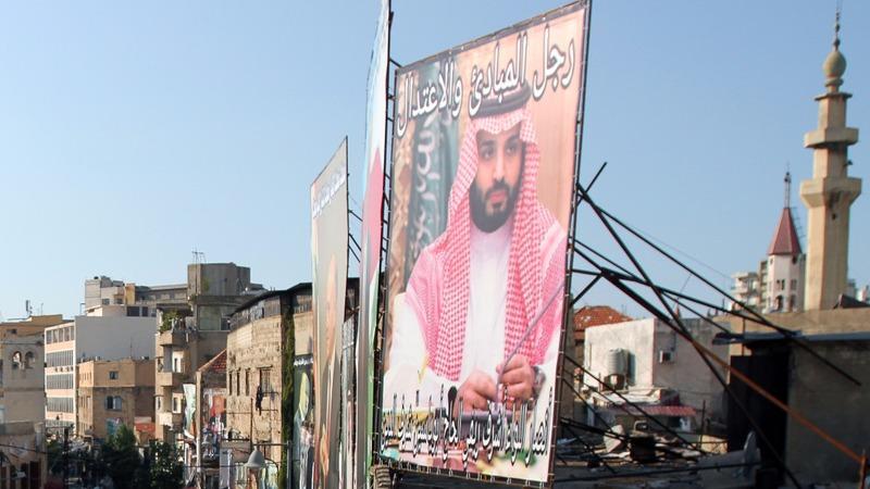 Saudi Arabia widens its net in anti-graft crackdown