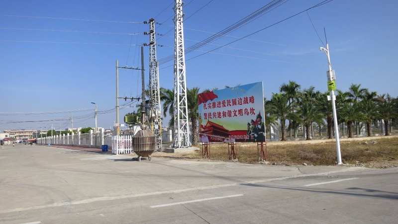Surveillance and silence in China's 'democracy village'