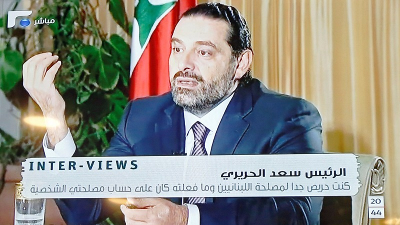 Lebanon's prime minister hints he may rescind resignation